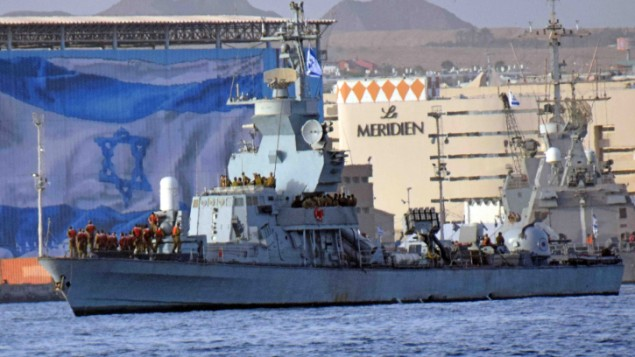 Israel buying 4 new warships from Germany