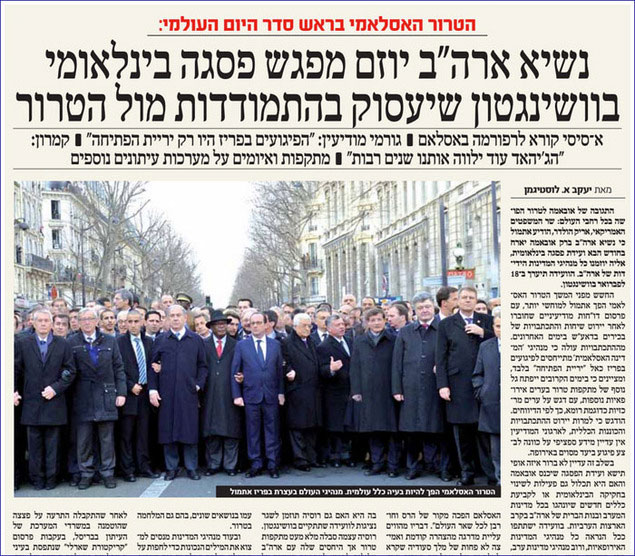 Paris-World-Leaders-March-Edited