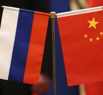 China-Russia relationship not targeting third parties: Chinese FM