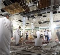 Suicide bomber strikes Shia mosque in Saudi Arabia, kills at least 21