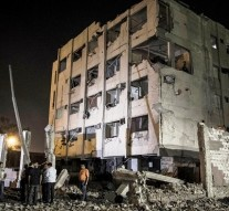 Car bomb strikes Cairo security building, wounds 29 people