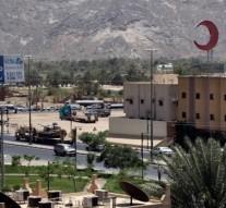 At least 3 dead in suicide blast in Saudi mosque