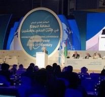 Nuclear energy required to meet global Climate Change goals: IAEA