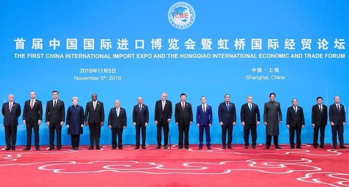 China International Expo offer global connectivity and free trade