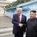 Trump meets North Korea's Kim in landmark visit