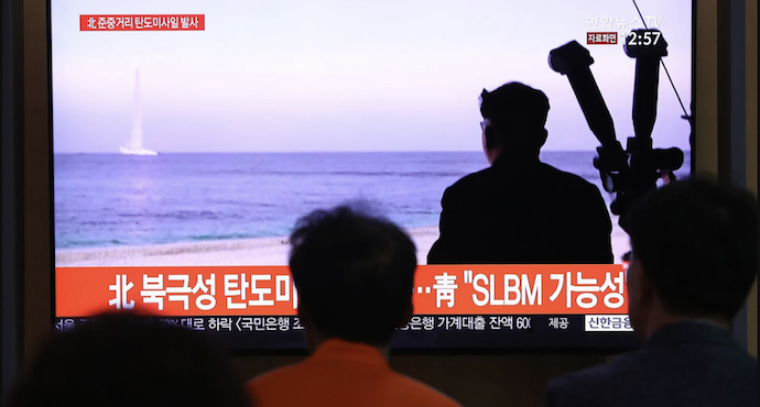 North Korea fires ballistic missile from submarine