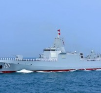 China's most advanced destroyer formally enters service